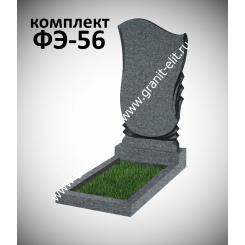 Памятник фигурный ФЭ-56, эконом, темно-серый, высота 1000 мм
