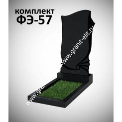 Памятник фигурный ФЭ-57, эконом, высота 1000 мм