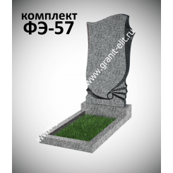 Памятник из гранита фигурный ФЭ-57, эконом, светло-серый