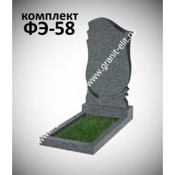 Памятник фигурный ФЭ-58, эконом, темно-серый, высота 1000 мм
