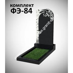 Памятник фигурный ФЭ-84, Карелия, эконом, высота 1000 мм