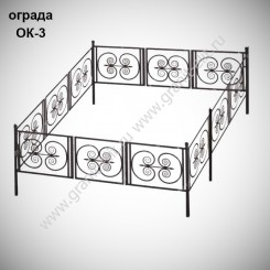 Оградка ОК-3-500