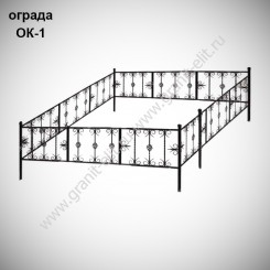 Оградка ОК-1-500