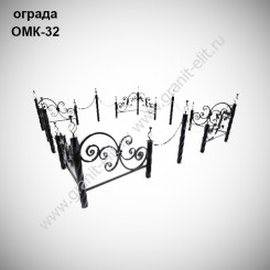 Оградка ОМК-32
