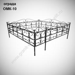 Оградка ОМК-10-500