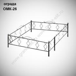 Оградка ОМК-26-400