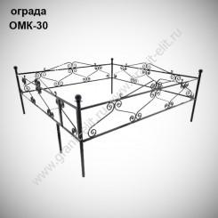 Оградка ОМК-30-460-590