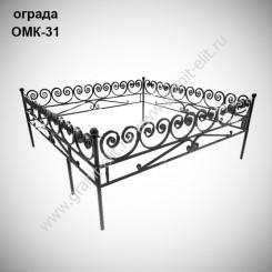 Оградка ОМК-31
