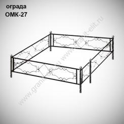 Оградка ОМК-27-500