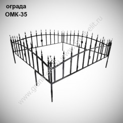 Оградка ОМК-35
