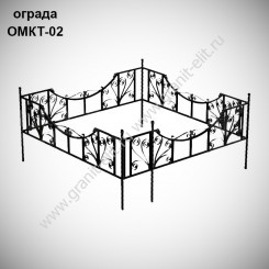 Оградка ОМКТ-02
