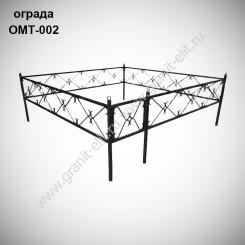 Оградка ОМТ-002