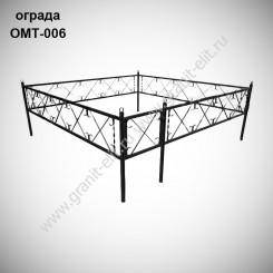 Оградка ОМТ-006