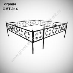 Оградка ОМТ-014