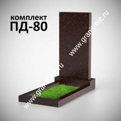 Памятник прямой, стела 1300*600*80, дымовский
