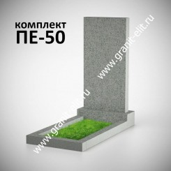 Памятник из гранита прямой, стела 800*400*50, светло-серый