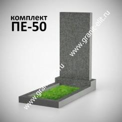 Памятник прямой, стела 800*400*50, темно-серый