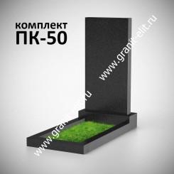 Памятник на могилу прямой, стела 1000*500*50, Карелия