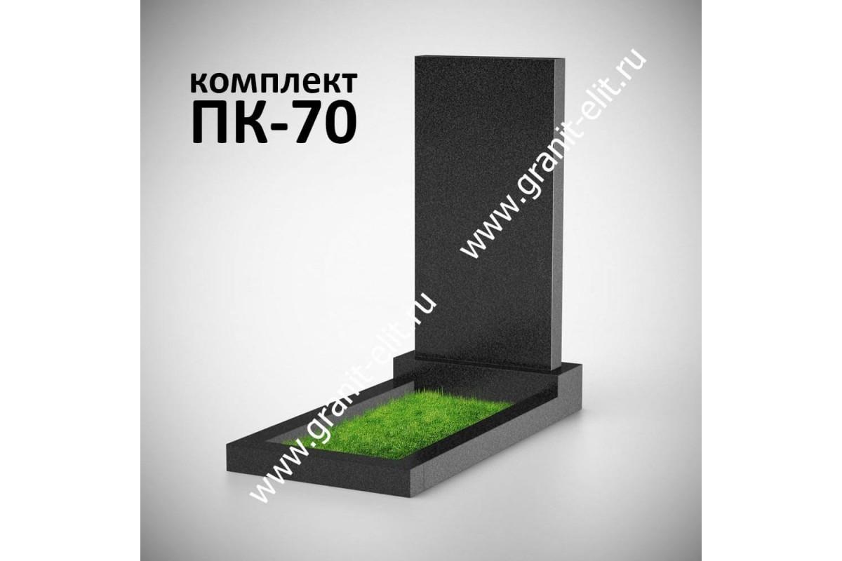 Купить памятники новосибирск гранита цены на памятники в твери о фициальный