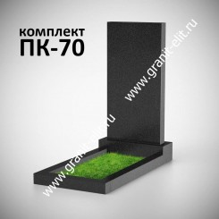 Памятник прямой, стела 1000*500*70, Карелия, подставка 600
