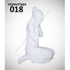 "Скульптура 018 ""Скорбящая"""