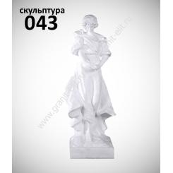 """Скульптура 043 """"Ангел"""""""