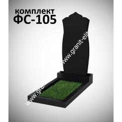 Памятник фигурный ФС-105