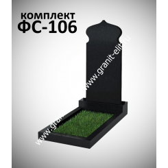 Памятник фигурный ФС-106