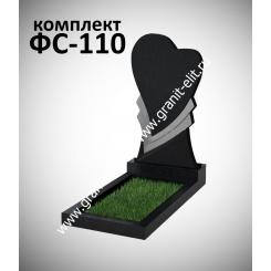 Памятник фигурный ФС-110