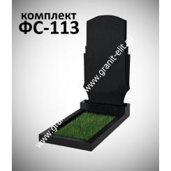 Памятник фигурный ФС-113