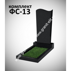 Памятник фигурный ФС-13