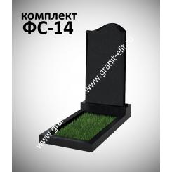 Памятник фигурный ФС-14