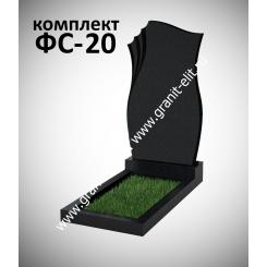 Памятник фигурный ФС-20