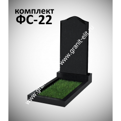 Памятник фигурный ФС-22