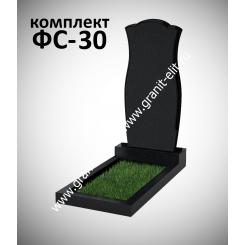 Памятник фигурный ФС-30, подставка 550