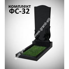 Памятник фигурный ФС-32, подставка 550