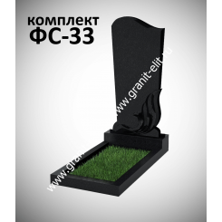 Надгробие из гранита ФС-33