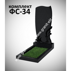Памятник фигурный ФС-34, подставка 550
