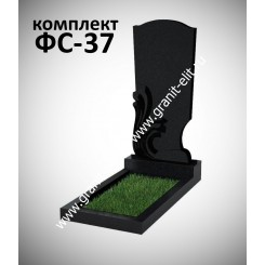 Памятник фигурный ФС-37, подставка 550