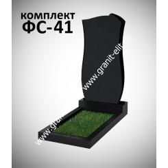 Памятник фигурный ФС-41