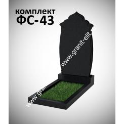 Памятник фигурный ФС-43