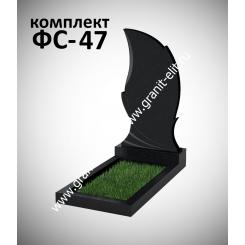 Памятник фигурный ФС-47