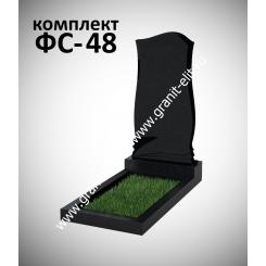 Памятник фигурный ФС-48