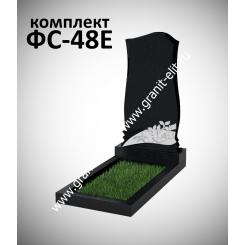 Памятник фигурный ФС-48Е