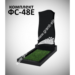 Надгробный памятник ФС-48Е