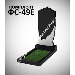 Памятник фигурный ФС-49Е