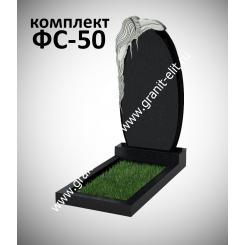 Памятник фигурный ФС-50