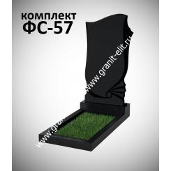 Памятник фигурный ФС-57