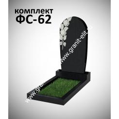 Памятник фигурный ФС-62