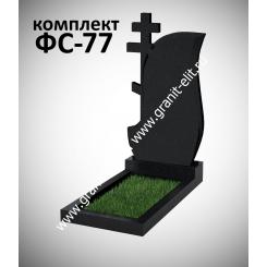 Памятник фигурный ФС-77